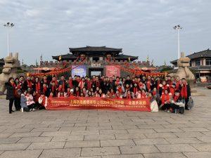 Shanghai Qichang Tape Co.,Ltd 20th Anniversary